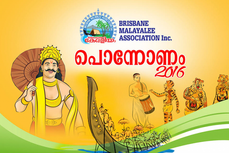 Onam 2016_Tournament